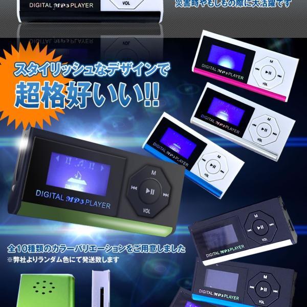 LEDライト付き MP3プレイヤー エクター 液晶 懐中電灯 照明 30g 音楽 ミュージック 画面表示 マイクロSD LEBAR