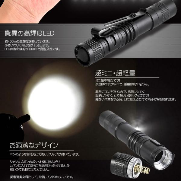 フィンガー ハンディ LED ライト 懐中電灯 CREEチップ 超ミニ ペン式 高輝度 アルミニウム製 IP65 屋外防水 FINHANLED|aspace|03