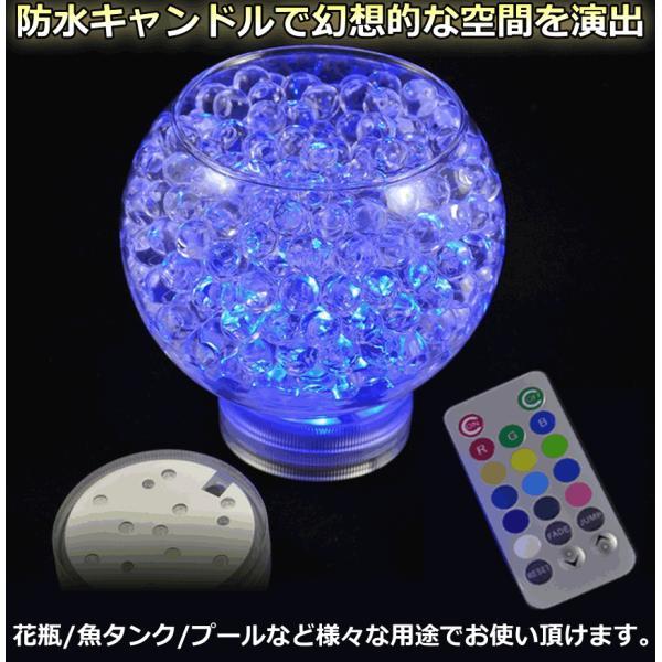 防水デコレーションLEDライト(アクアライト)ライト 防水 キャンドル カラフルな防水LEDライト キャンドルライト  SB-010M aspace 02