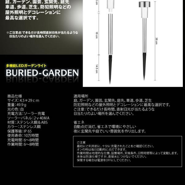 ブリードガーデン 5本セット ライト 照明 ソーラー 光センサー 配線不要 庭 埋め込み式 高級感 頑丈 ガーデニング 自動点灯消灯 5-BURIED|aspace|07