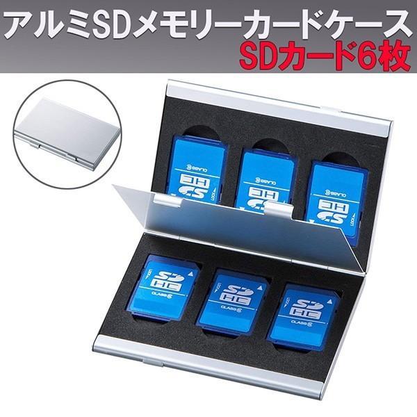 SDカードケース アルミ メモリーカード ケース SDカード用 両面収納タイプ デジカメ SDCARDCASE|aspace