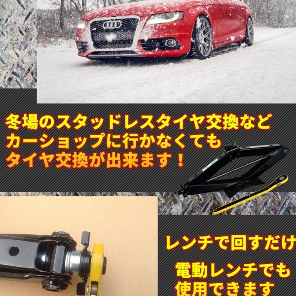 グレートジャッキ ハンドレンチ付 シザージャッキ パンタグラフジャッキ タイヤ 交換 スタッドレス 冬 2t トン 手動 ジャッキアップ 電動レンチ対応 GTJACK aspace 04