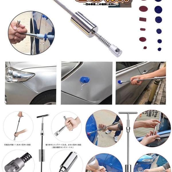 へこみFIX デントリペアツール 車へこみ修理 Tバー スライドハンマー 自動車 カー用品 リペア 引っ張り工具 板金工具 DIY 修理工具 HEKOFIX|aspace|04