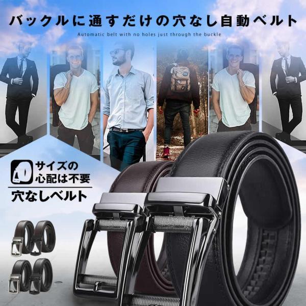 穴なしベルト ブラック シルバー 本革 メンズ オートロック レザー ビジネス 紳士 自動 牛革 カジュアル ANASIBE-BK-SV|aspace|02