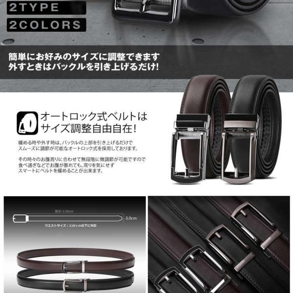 穴なしベルト ブラック シルバー 本革 メンズ オートロック レザー ビジネス 紳士 自動 牛革 カジュアル ANASIBE-BK-SV|aspace|03
