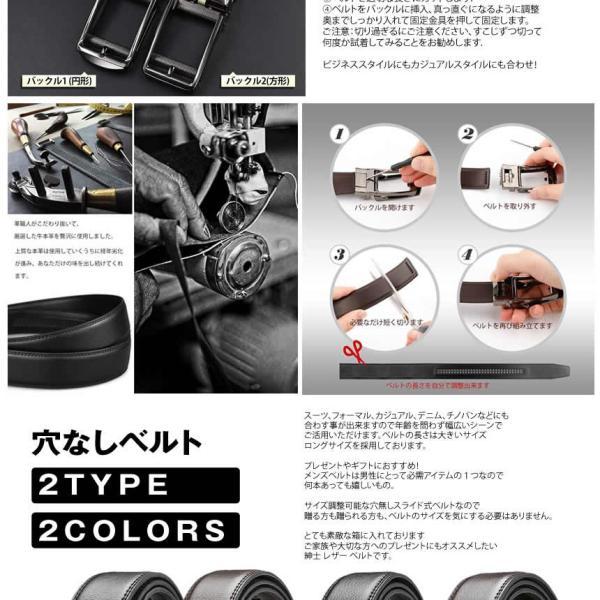 穴なしベルト ブラック シルバー 本革 メンズ オートロック レザー ビジネス 紳士 自動 牛革 カジュアル ANASIBE-BK-SV|aspace|05