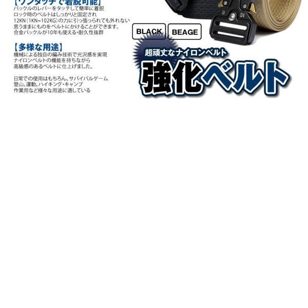 強化ベルト ブラック メンズ ナイロンベルト 作業用ベルト タクティカルベルト 登山 自衛隊 サバゲー 運動用 軽量 KYOUBERU-BK|aspace|05