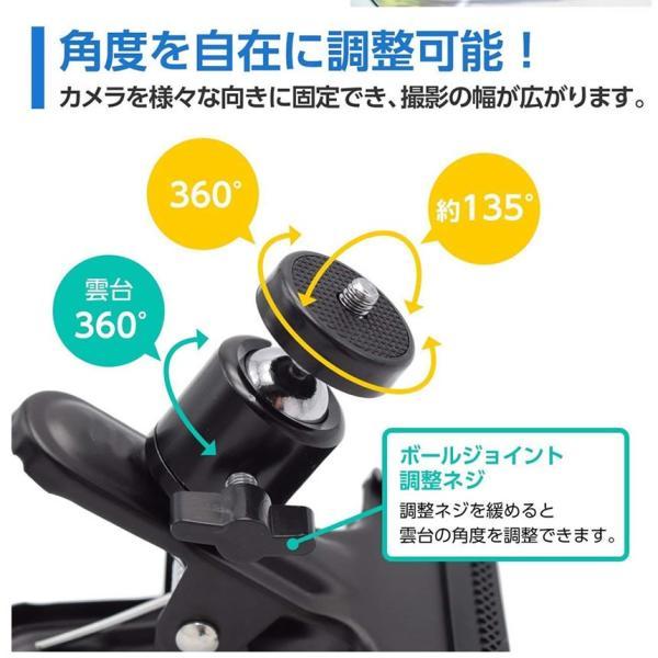 どこクリ台 どこにでも挟めるクリップ式雲台 災害 停電 車 固定 ダッシュボード アクションカム カメラ DOKOKURI