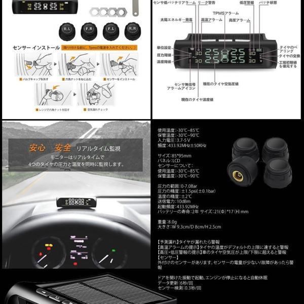 タイヤハングリーセンセー タイヤ空気圧モニター TPMS 空気圧 無線 温度 即時監視 6つ アラーム 振動感知 外部センサー 1.5-6BAR 22-87PSI ソーラー HANTPMS|aspace|05