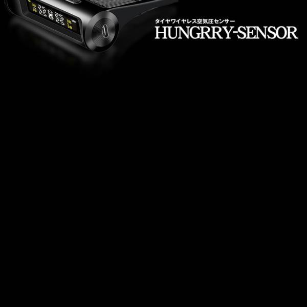 タイヤハングリーセンセー タイヤ空気圧モニター TPMS 空気圧 無線 温度 即時監視 6つ アラーム 振動感知 外部センサー 1.5-6BAR 22-87PSI ソーラー HANTPMS|aspace|06