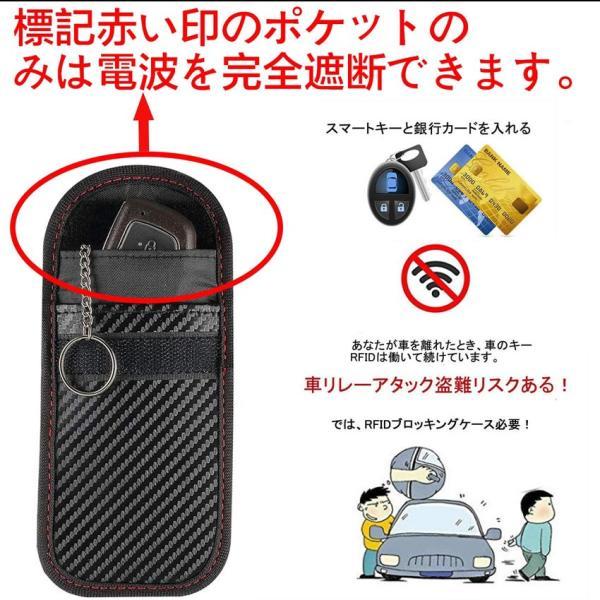 電波遮断ポーチ 車 家 鍵 盗難防止 セキュリティ ポーチ SECRIPOUCH|aspace|04