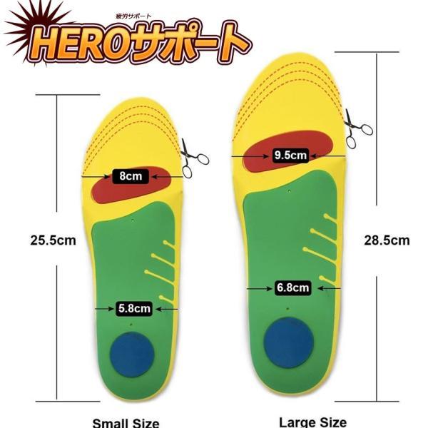 インソール Lサイズ アーチサポート 偏平足用 土踏まず 衝撃吸収 立体型 中敷き 疲れにくい 偏平足 スポーツ 靴 メンズ レディース ハイアーチ HEROU-L|aspace|04