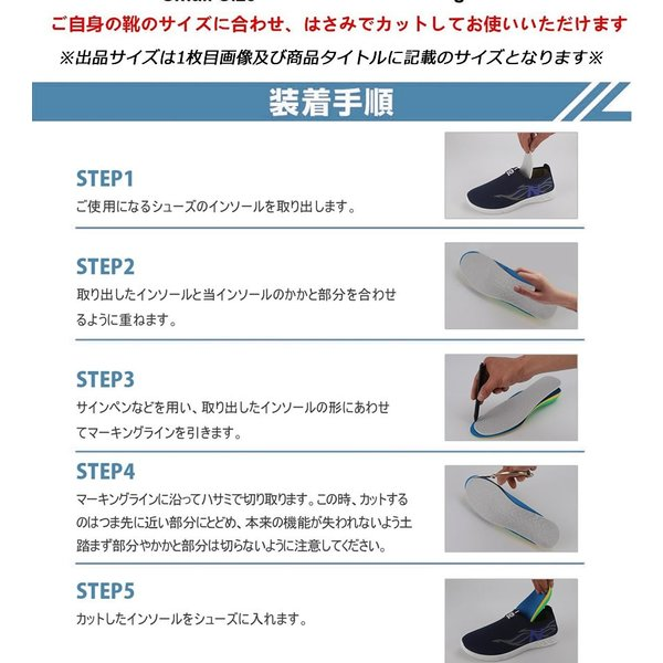 インソール Lサイズ アーチサポート 偏平足用 土踏まず 衝撃吸収 立体型 中敷き 疲れにくい 偏平足 スポーツ 靴 メンズ レディース ハイアーチ HEROU-L|aspace|05