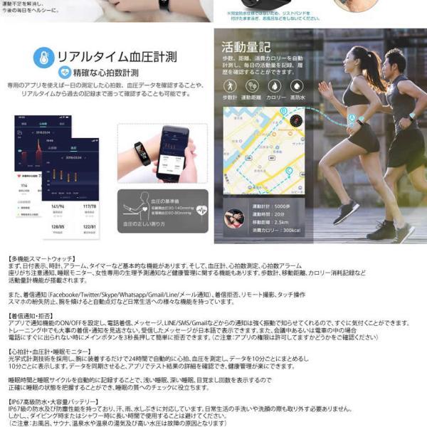 スマートウオッチ ウルヴァリン IP67 完全防水 ブレスレット iPhone iOS Android対応 カラースクリーン アプリ通知 SMASMAWT