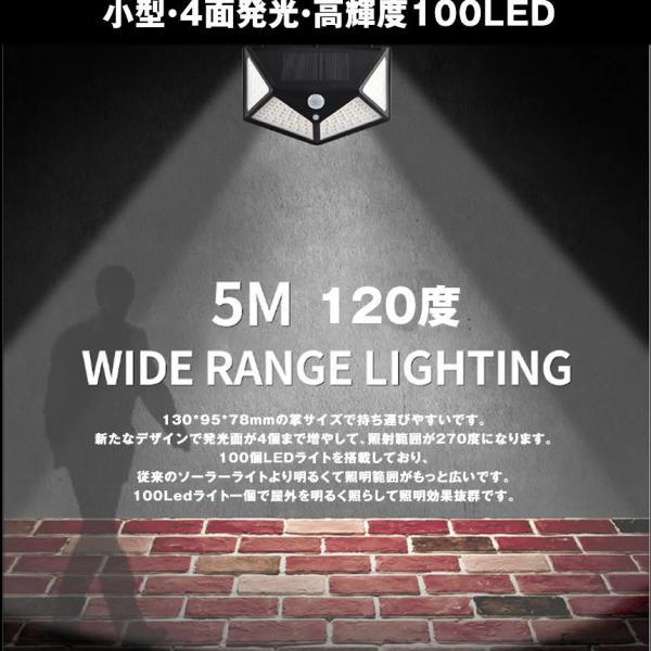 センサーライト 屋外 LED ソーラー 2個セット 人感 太陽光 防雨 防水 100LED 爆光 広範囲 センサー 広範囲 照射  防犯 照明 玄関 2-YOMESENSAR|aspace|03