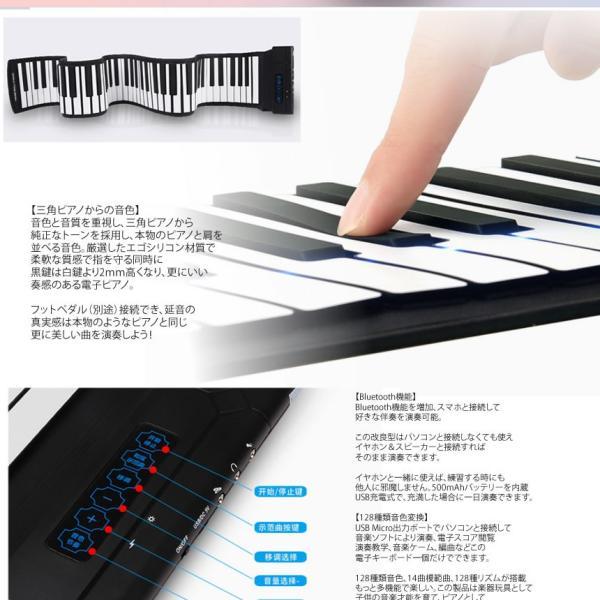 ロールピアノ 88鍵盤 MIDI ハンドロールピアノ 電子ピアノ Bluetooth機能 128種類音色 マイク内蔵 BLPIANO aspace 03