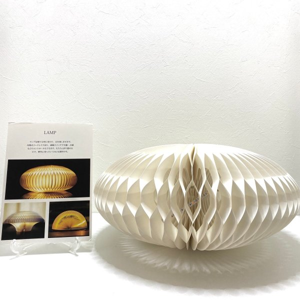 DuCote Lamp assemblage-online