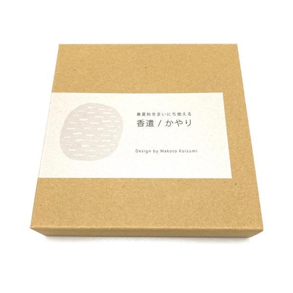 香遣|assemblage-online|03