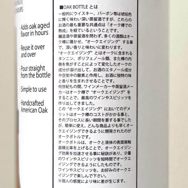 オークボトルS 355ml|assemblage-online|10