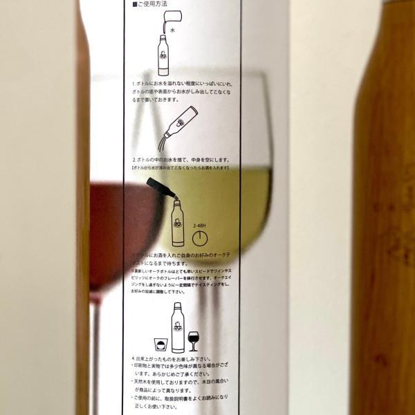 オークボトルS 355ml|assemblage-online|09