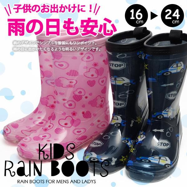 キッズレインブーツ子供長靴シューズ靴雨ネイビーピンク