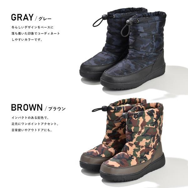 キッズ 防寒ブーツ スノーブーツ 子供 長靴 レディース ウィンター 保温 防寒 防滑 16cmから23cm|assistant|03