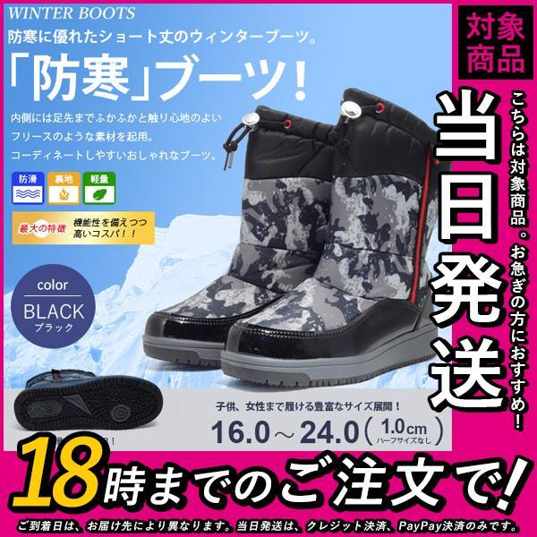 キッズ防寒ブーツスノーブーツ長靴ウィンターレディース保温子供防寒防滑