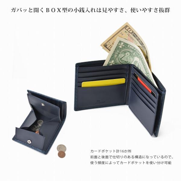 財布 二つ折り 本革 レザー カーボン お札入れ 小銭入れ プレゼント 誕生日 メンズ レディース|assistant|02