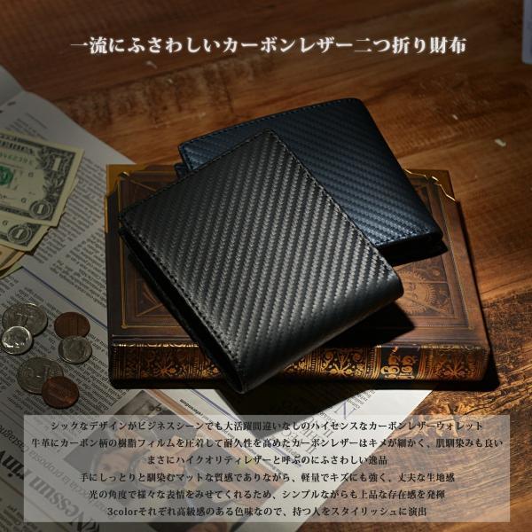 財布 二つ折り 本革 レザー カーボン お札入れ 小銭入れ プレゼント 誕生日 メンズ レディース|assistant|05