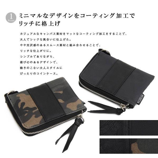 財布 小銭入れ 札入れ カード入れ ウォレット サイフ さいふ メンズ シンプル プレゼント ギフト オシャレ assistant 04
