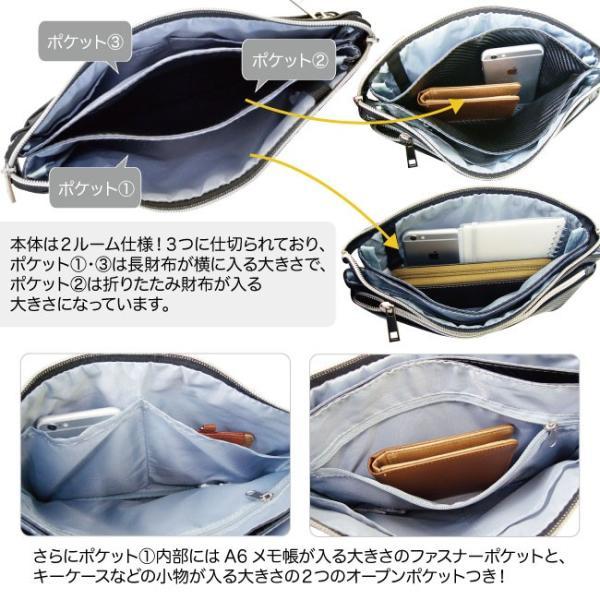 サコッシュ バッグ ショルダーバッグ カーボン調 ポイント消化 メンズ レディース クラッチバッグ|assistant|05