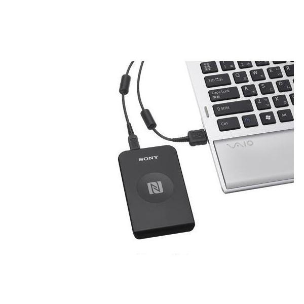 SONY 非接触ICカードリーダー/ライター PaSoRi(パソリ) USB対応 RC-S380|assistant|02