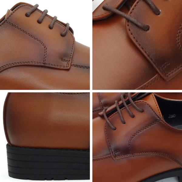 ビジネスシューズ メンズ 幅広 3E EEE 紳士靴 ビッグサイズ 大きいサイズ assistant 07