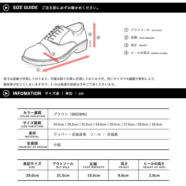 ビジネスシューズ メンズ 幅広 3E EEE 紳士靴 ビッグサイズ 大きいサイズ assistant 08