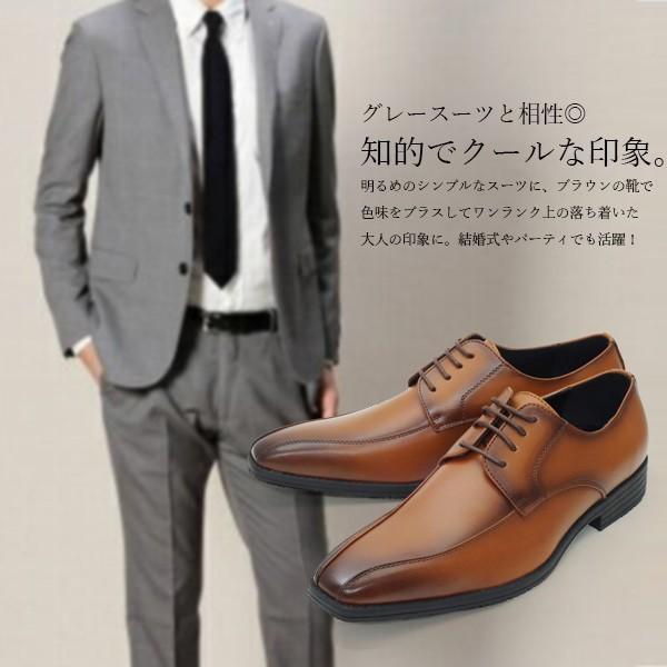 ビジネスシューズ メンズ 幅広 3E EEE 紳士靴 ビッグサイズ 大きいサイズ assistant 03