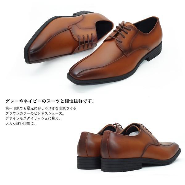 ビジネスシューズ メンズ 幅広 3E EEE 紳士靴 ビッグサイズ 大きいサイズ assistant 04