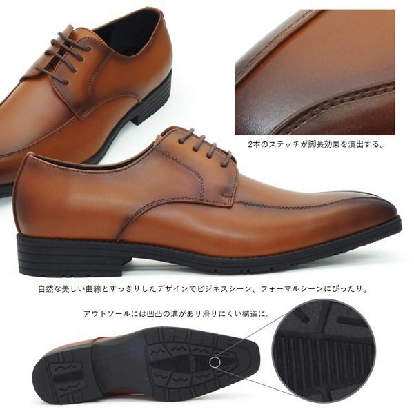 ビジネスシューズ メンズ 幅広 3E EEE 紳士靴 ビッグサイズ 大きいサイズ assistant 05