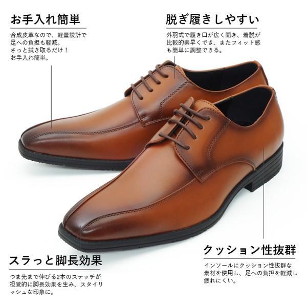 ビジネスシューズ メンズ 幅広 3E EEE 紳士靴 ビッグサイズ 大きいサイズ assistant 06