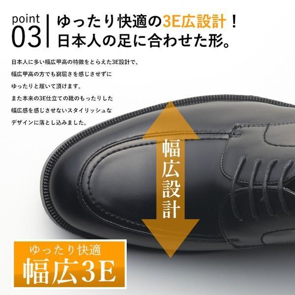 ビジネスシューズ 2足セット メンズ 幅広 3E 超軽量|assistant|05