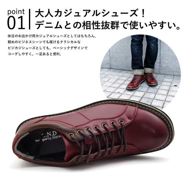 カジュアルシューズ メンズ ワークブーツ ショートブーツ 男性 靴  ブーツ|assistant|02