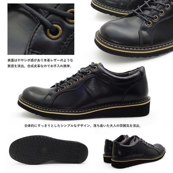 カジュアルシューズ メンズ ワークブーツ ショートブーツ 男性 靴  ブーツ|assistant|04