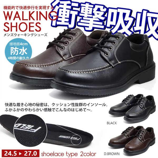 ウォーキングシューズ メンズ 防水 ビジネスシューズ 紳士靴 幅広  雨の日 モックトゥ|assistant