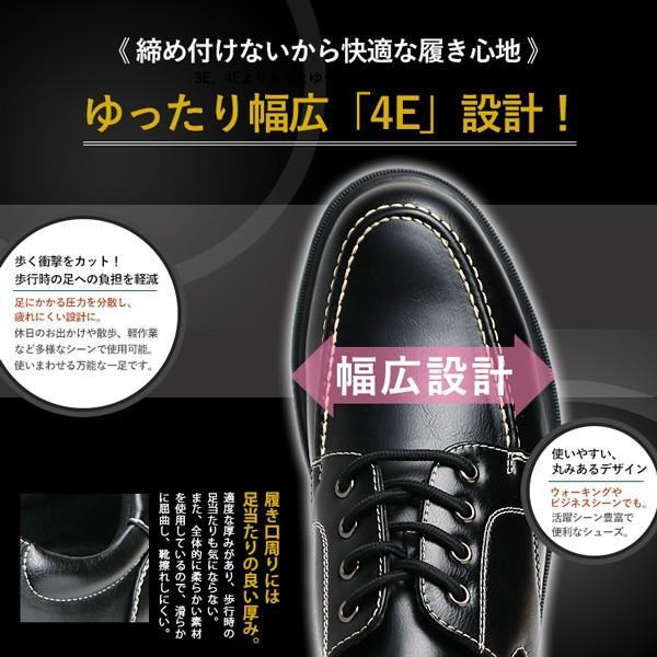 ウォーキングシューズ メンズ 防水 ビジネスシューズ 紳士靴 幅広  雨の日 モックトゥ|assistant|02