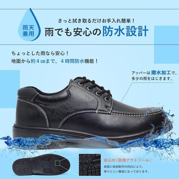 ウォーキングシューズ メンズ 防水 ビジネスシューズ 紳士靴 幅広  雨の日 モックトゥ|assistant|04