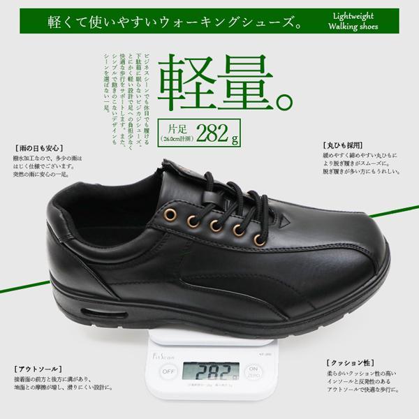 ウォーキングシューズ メンズ 軽い ビジネスシューズ 男性 靴  雨の日 撥水 軽量|assistant|03