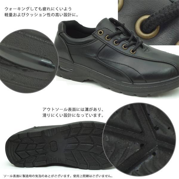 ウォーキングシューズ メンズ 軽い ビジネスシューズ 男性 靴  雨の日 撥水 軽量|assistant|05