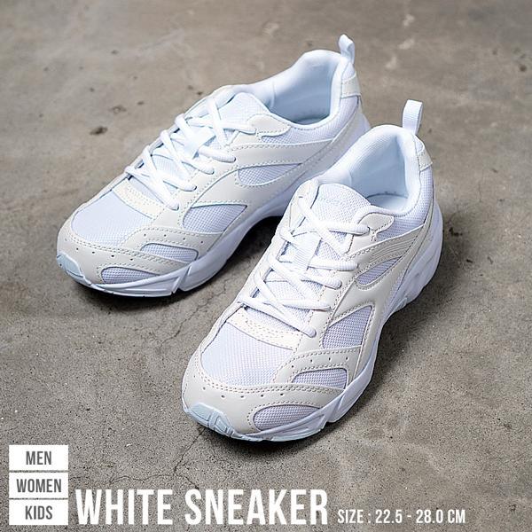 スニーカー白シューズ靴軽量レディースメンズキッズ通学靴運動靴
