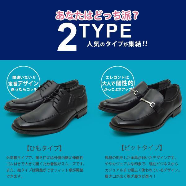 ビジネスシューズ 防水 幅広 4E 紳士靴 メンズ クッション性 履きやすい assistant 03