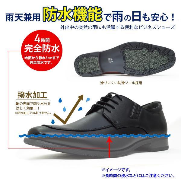 ビジネスシューズ 防水 幅広 4E 紳士靴 メンズ クッション性 履きやすい assistant 04