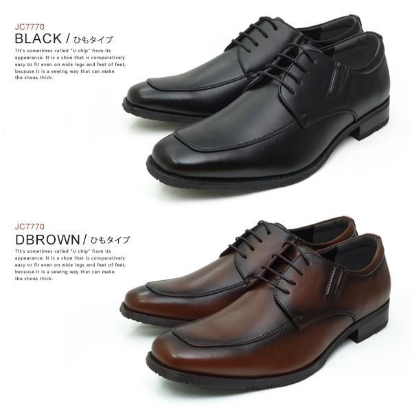 ビジネスシューズ 防水 幅広 4E 紳士靴 メンズ クッション性 履きやすい assistant 05